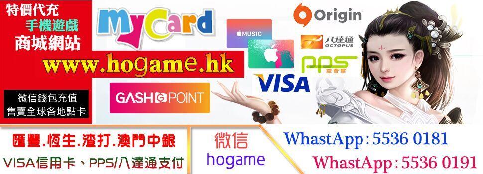 pokemon Go/口袋妖怪GO/精靈寶可夢GO